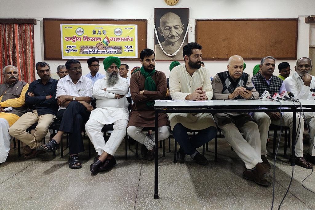 राष्ट्रीय किसान मजदूर महासंघ ने मुक्त व्यापार समझौतों के खिलाफ मुहिम शुरू करने का ऐलान किया। फोटो: विवेक मिश्रा