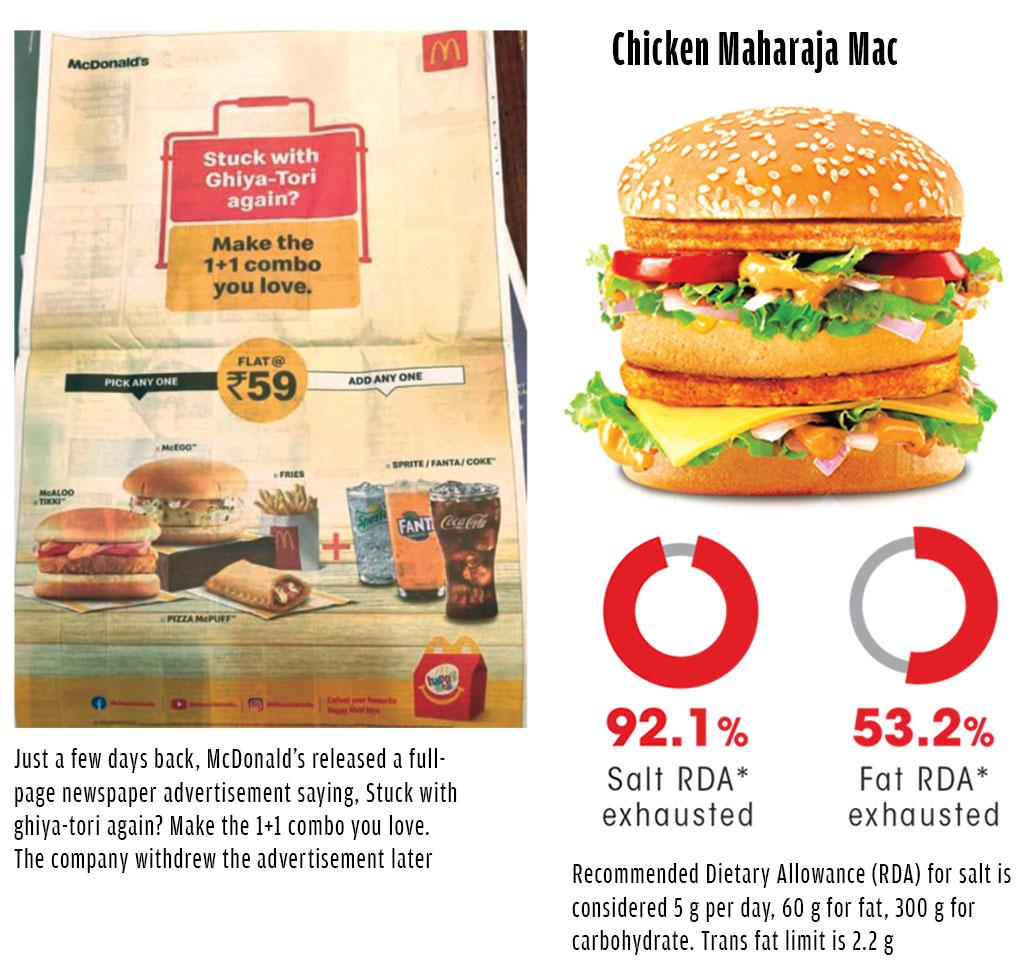 Chicken Maharaja Mac