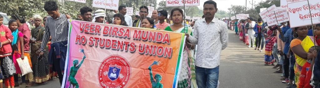 Tribal activists observe 14th anniversary of Odisha's Kalinganagar firing incident. Photo: Ashis Senapati