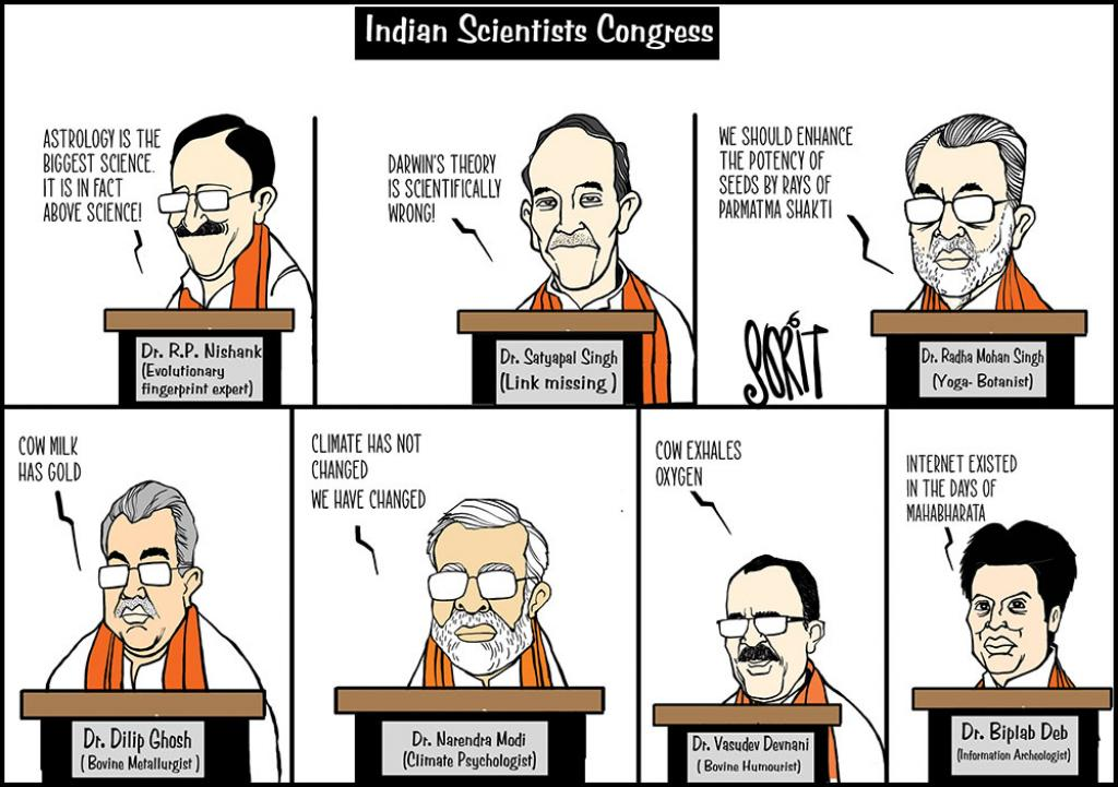 Indian Scientists Congress