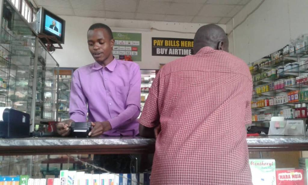 A pharmacy in Kampala. Photo: Jenipher Asiimwe