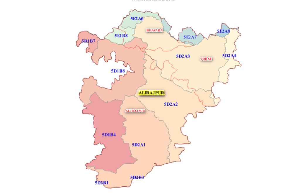 मध्यप्रदेश का अलीराजपुर जिले को 2018 में देश का सबसे गरीब जिला बताया गया था। फोटो:slusi.dacnet.nic.in