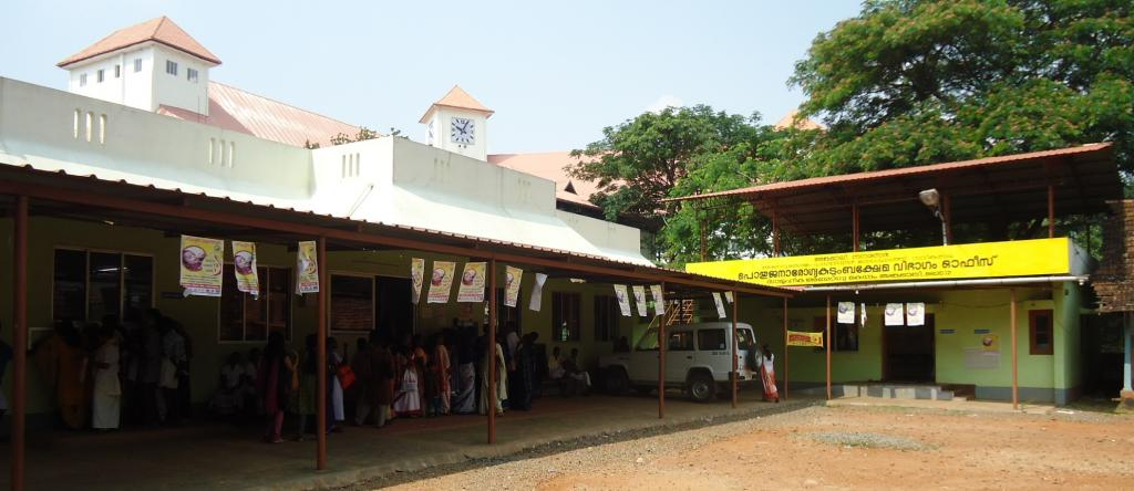 A community health centre in Angamaly, Kerala. Photo: Wikimedia Commons
