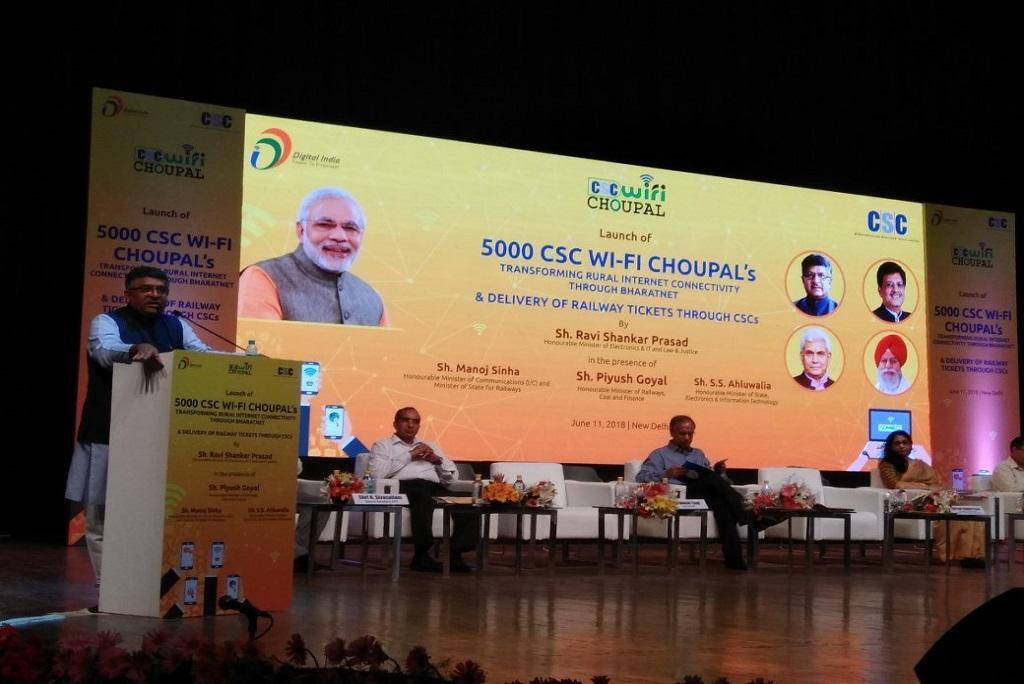 केंद्रीय दूरसंचार मंत्री रवि शंकर प्रसाद भारतनेट परियोजना के तहत आयोजित एक कार्यक्रम को संबोधित करते हुए। फाइल फोटो: पीआईबी