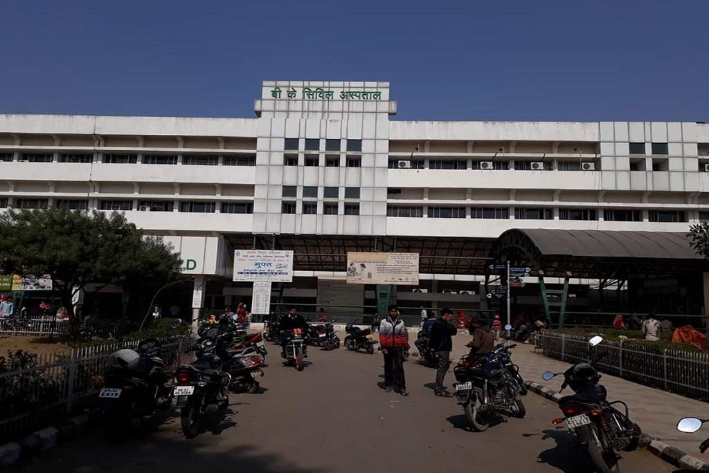 यह है फरीदाबाद का बादशाह खान अस्पताल। फोटो: शाहनवाज आलम