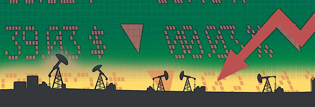 Three financial firms could change the direction of the climate crisis. Illustration:  Mangulina