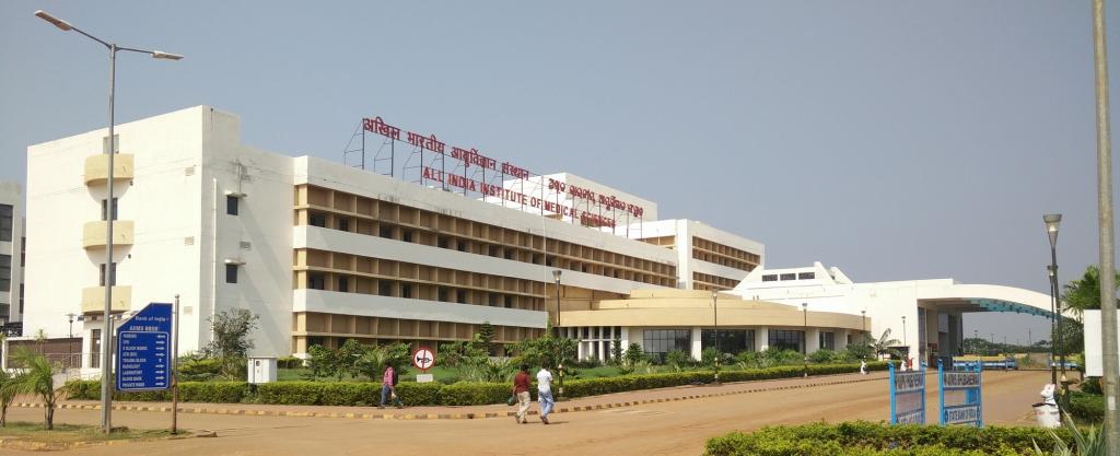 AIIMS, Bhubaneshwar. Source: Wikipedia