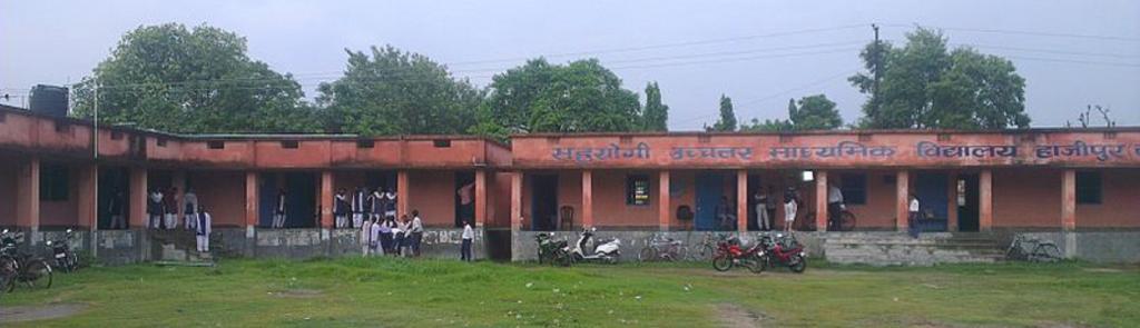 A school in Bihar's Hazipur Photo: Wikimedia Commons
