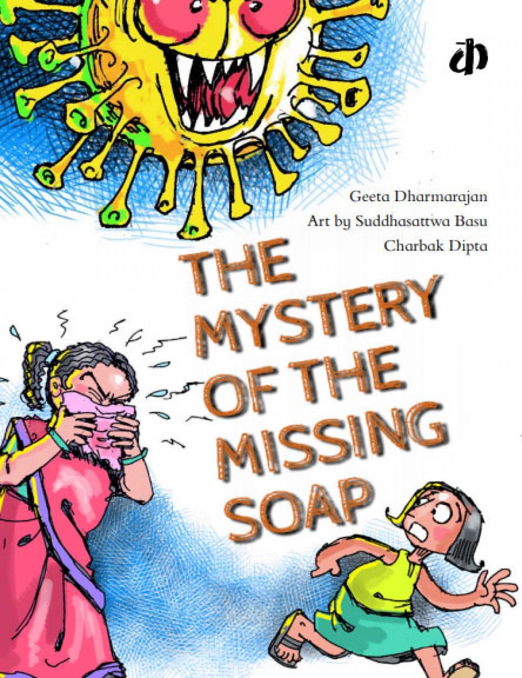Katha's latest e-book on corona won't scare you away, says Geeta Dharmarajan