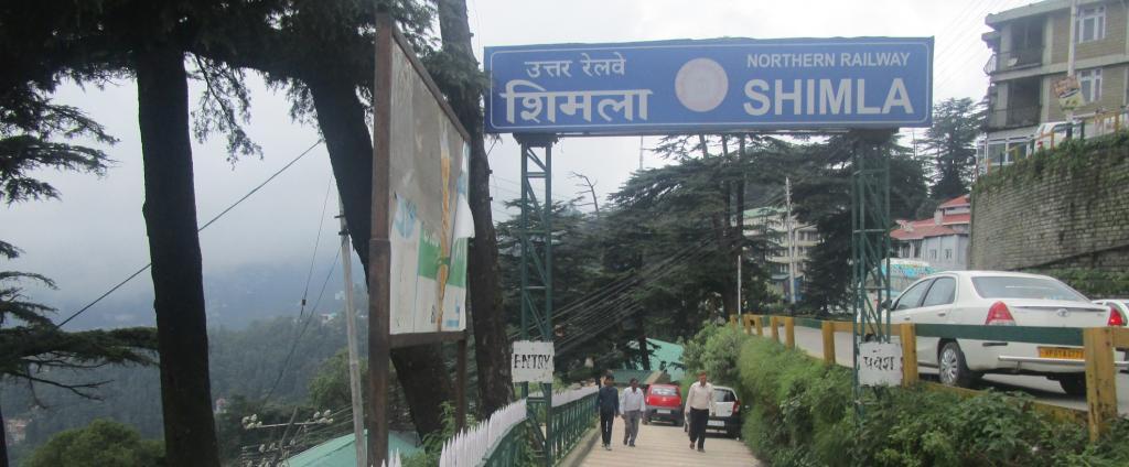 Photo: Shimla Railway Station. Photo: Wikimedia Commons