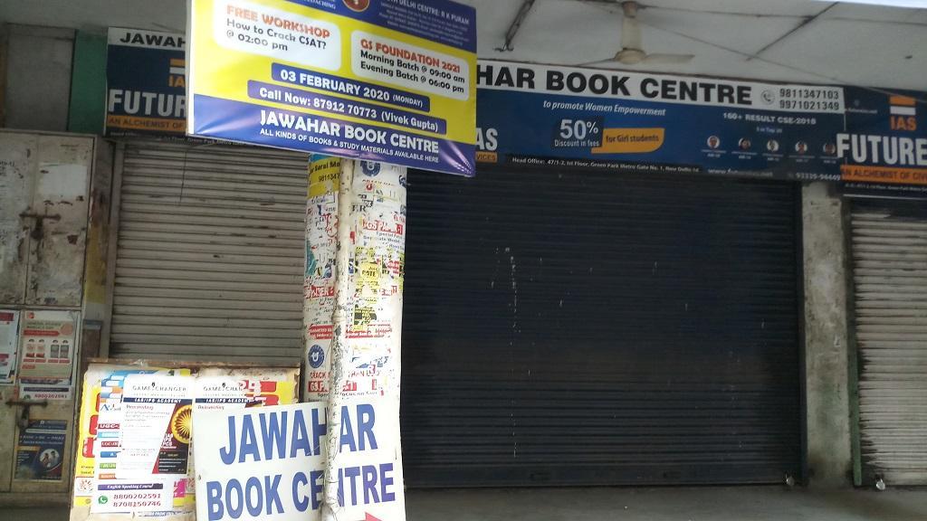 दिल्ली के बेर सराय इलाके में बंद पड़ी किताबों की दुकानें। फोटो: अमन गुप्ता