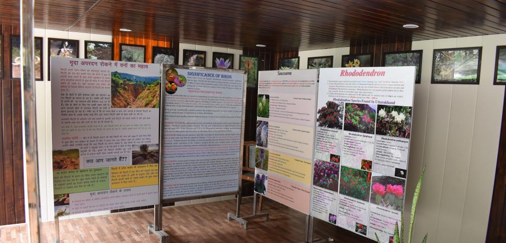 Display boards placed in the interpretation centre. Photo: Bhupesh Koetalia, Uttarakhand Forest Department, Haldwani