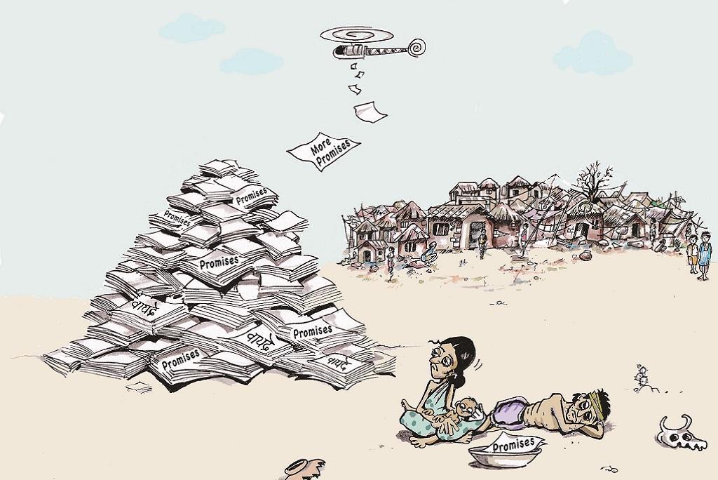 प्रधानमंत्री गरीब कल्याण अन्न योजना की जरूरत ही क्यों पड़ी?