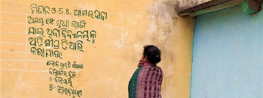 Odisha's tribal heartland fights COVID injustices with writings on the wall. Photo: Naba Kishor Pujari