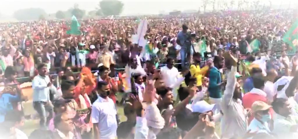 An election rally of the Rashtriya Janata Dal in Bihar. Photo: Twitter