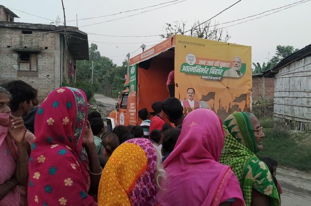 बिहार चुनाव में महिलाओं ने अच्छी खासी भूमिका निभाई। फोटो: हेमंत कुमार पांडेय