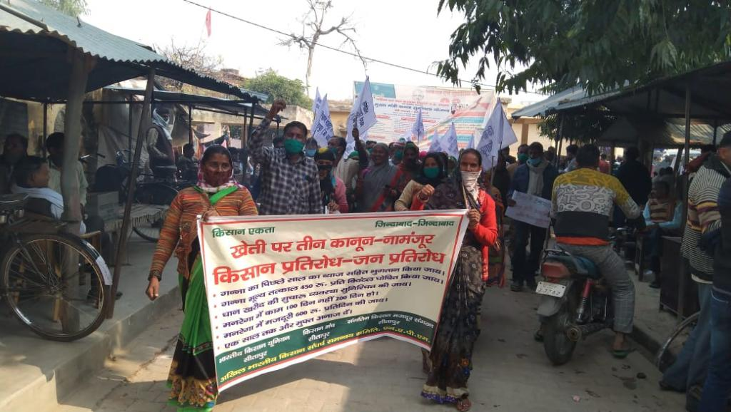 A women led demonstration in Sitapur, Uttar Pradesh. The Centre had on Tuesday invited over 30 farmer organisations from Punjab for the second round of ministerial talks on December 3 to resolve differences over the new agriculture laws.