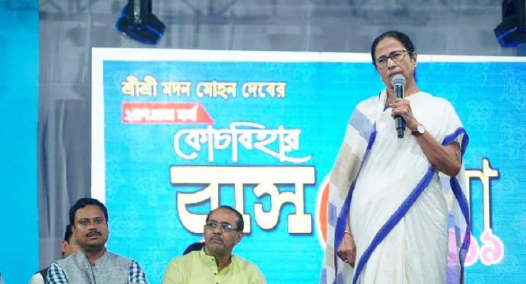 Swasthya Sathi will now include Bengal's entire population: Mamata. Photo: @_TheEnigmous / Twitter