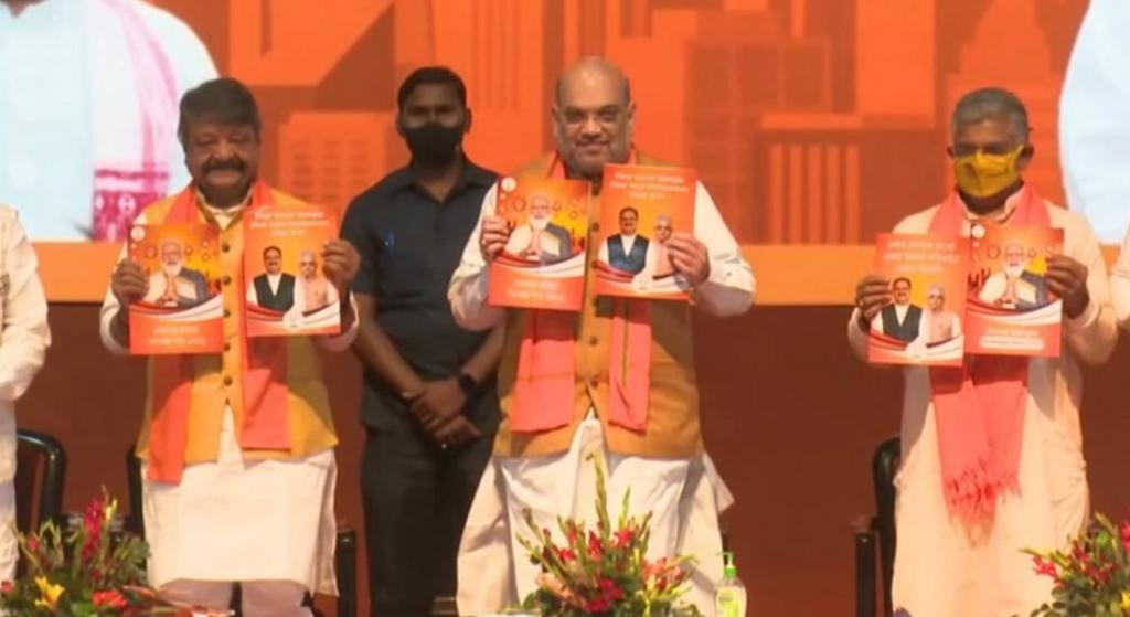 Experts slam BJP's manifesto proposal to transfer water from south to north Bengal