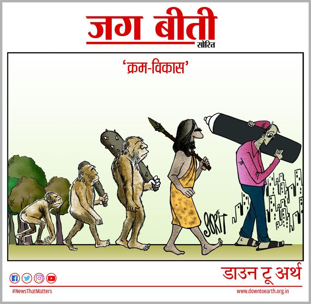 Cartoon By : Sorit