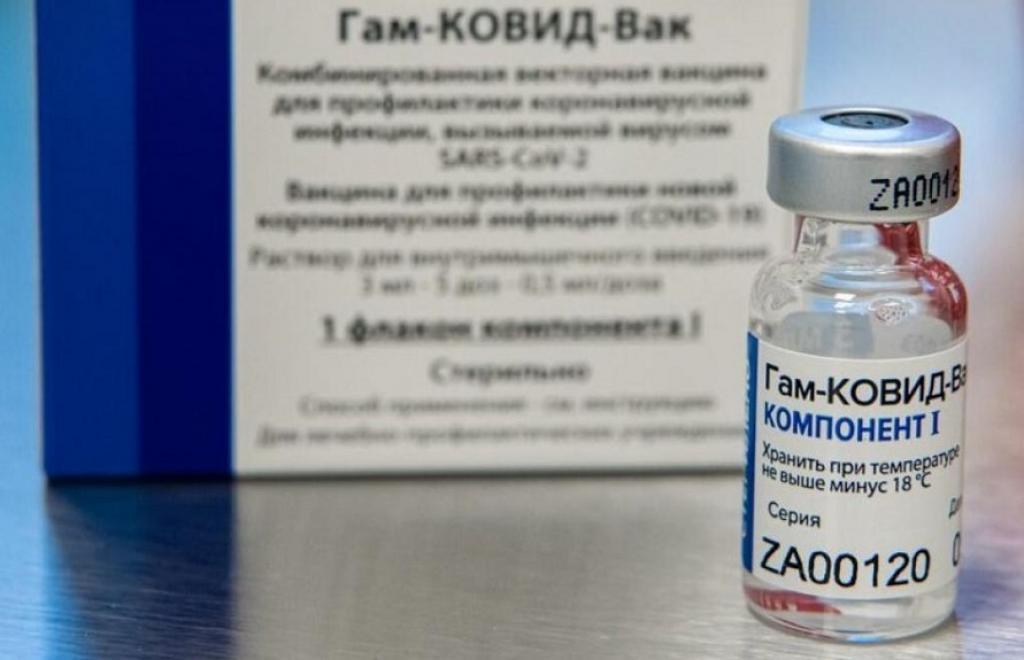 The Sputnik V vaccine. Photo: Wikimedia