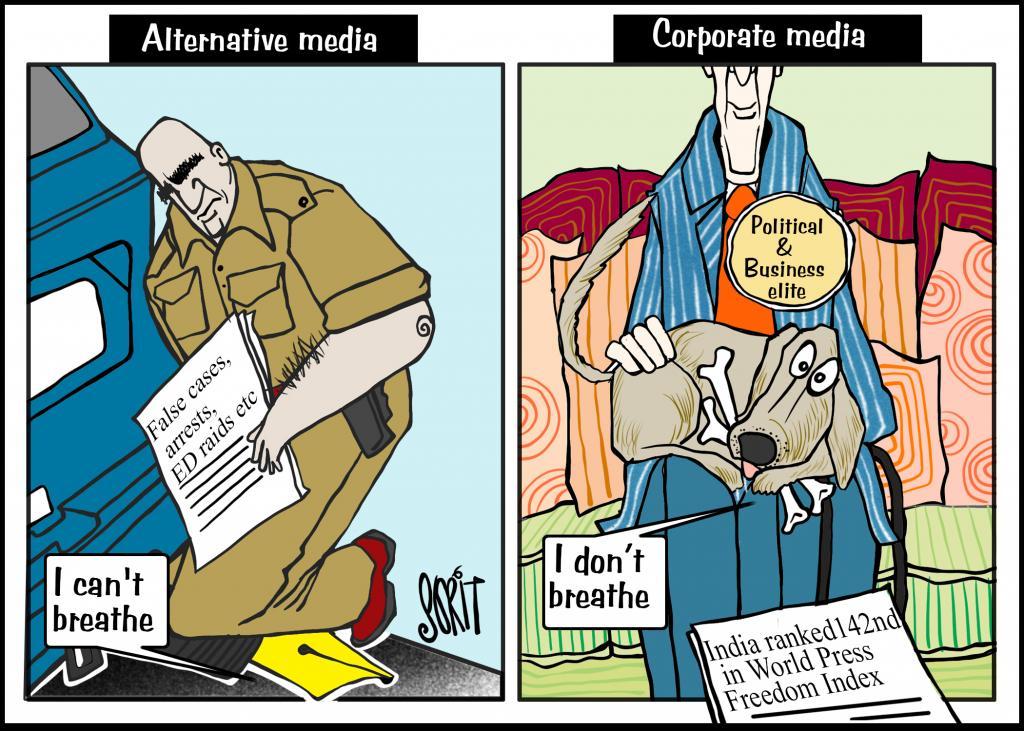 Press freedom cartoon: Sorit Gupto