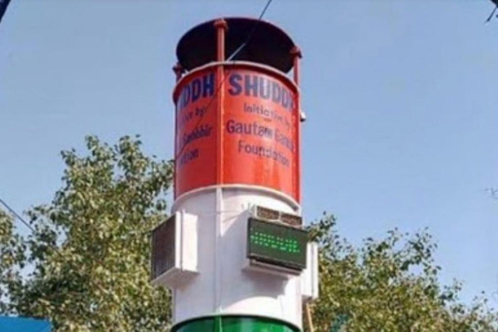 क्या होता है स्मॉग टावर? कैसे करता है हवा को साफ यहां जाने