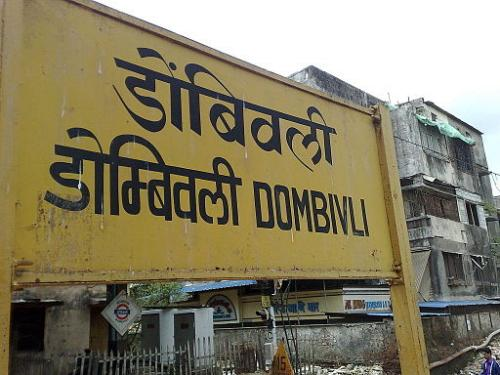 Death factories: industries at MIDC Dombivli are ticking time bombs