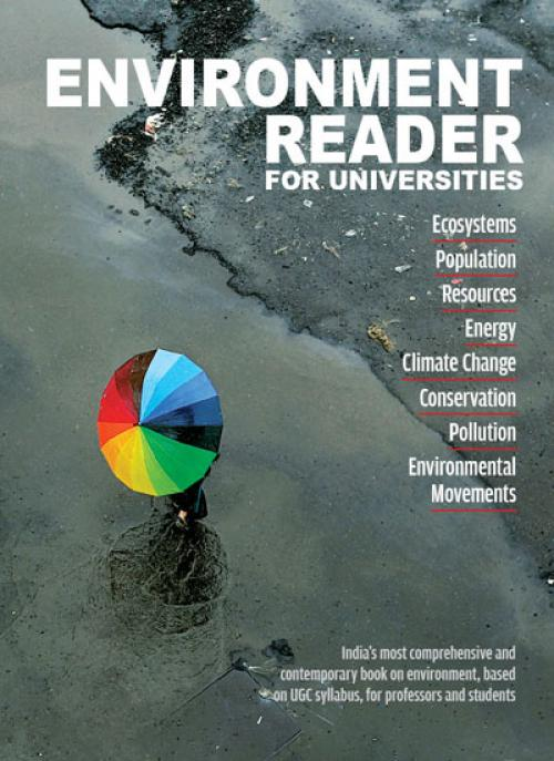 Environment Reader for Universities