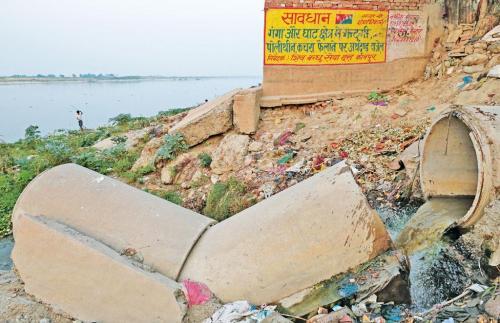 गंगा की सफाई : दावे और हकीकत