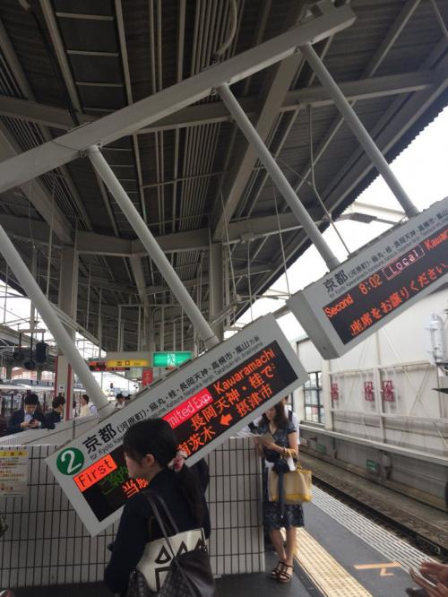 Scene at a railway station in Kyoto after the struck the area. Credit: @chyadosensei/Twitter