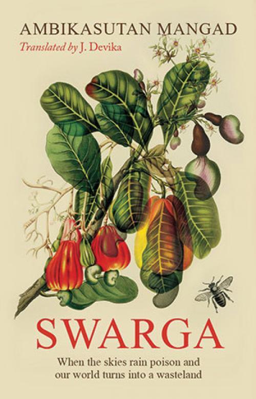 Swarga brings to life endosulfan tragedy