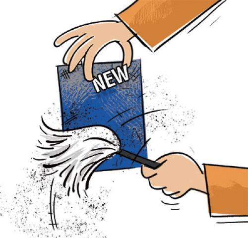 """""""नया भारत"""" कितना नया?"""