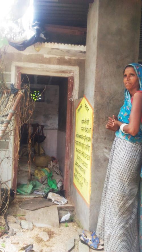 The toilet in one Raiji Bai's house.