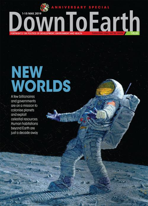 new scientist magazine download