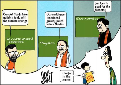 Simply put: Education vs politics