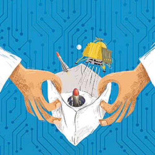 राजनीति की नई तकनीक