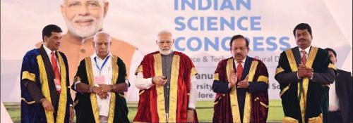 A Modi motto on innovation