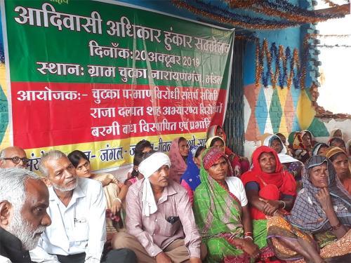 चुटका परियोजना-1: इन 54 गांवों में क्यों पसरा है आतंक का साया?