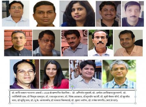 इन 14 वैज्ञानिकों को मिलेगा उत्कृष्ट शोध के लिए देश का सर्वोच्च विज्ञान पुरस्कार