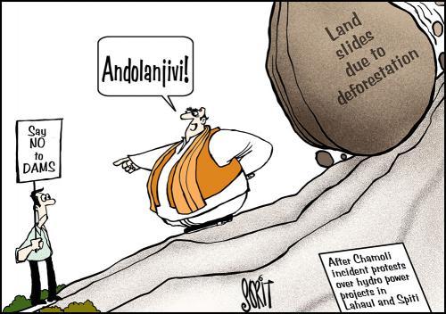 Simply Put: The Andolanjivis