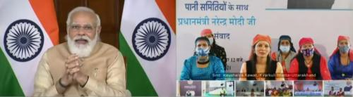 PM Modi launches Jal Jeevan Mission App on Gandhi Jayanti