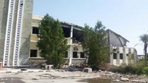 Photographs for destroying the headquarter of Tihama Development Authority