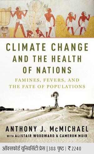 जलवायु परिवर्तन: विनाश के लिए जिम्मेदार अदृश्य हाथ