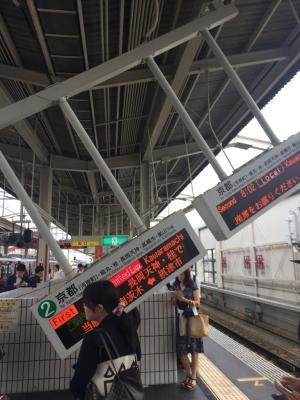 Strong quake leaves 3 dead in Osaka; aftershocks expected