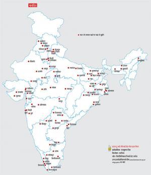 मानचित्र