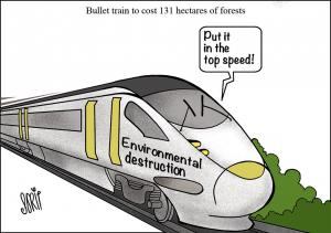Train-ed to cut