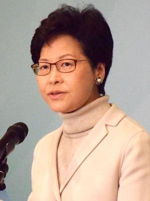 Hong Kong Chief Executive Carrie Lam. Photo: Wikimedia Commons