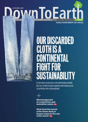 Our discarded cloth is a continental fight for sustainability