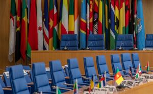 In-Depth: 69th session of WHO Regional Committee for Africa